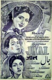jaal_poster