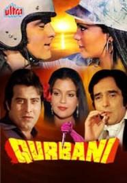 Qurbani-po
