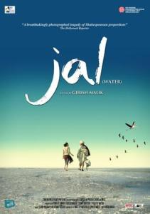 Jal_Movie_Official_Poster