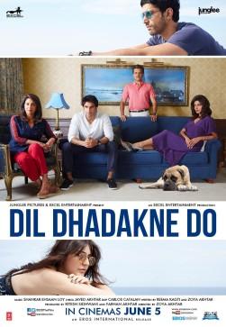 poster-1-ddd