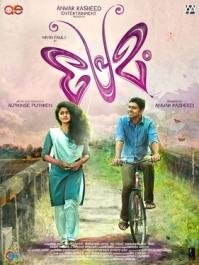 Premam_film_poster