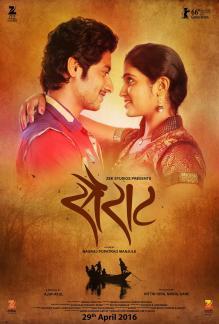 sairat-marathi-movie-poster